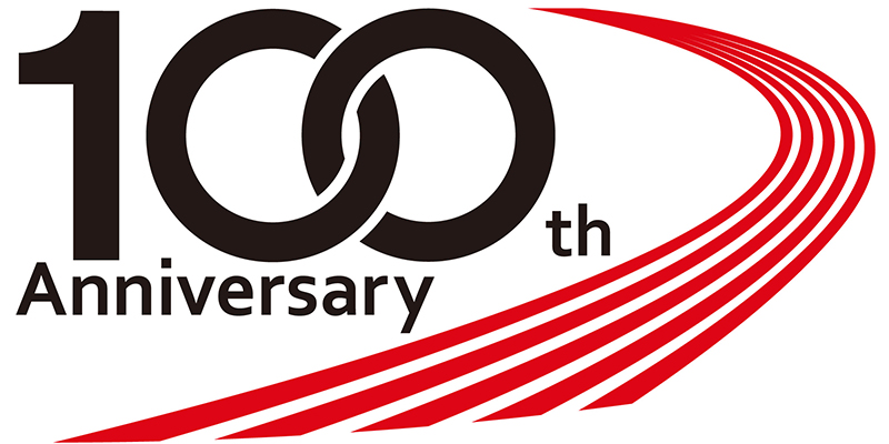 Yokohama unveils 100th anniversary logo tire review magazine yokohama100thanniversary altavistaventures Image collections