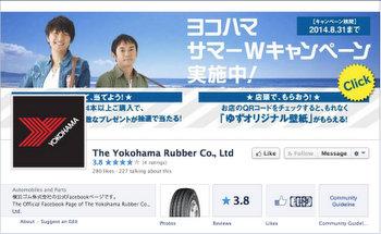 Yokohama Rubber Facebook page
