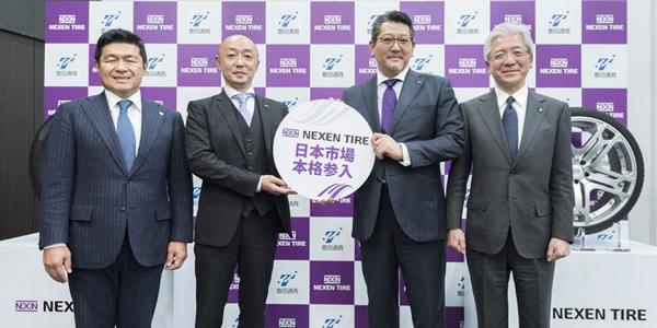 From Left: Travis Kang (CEO of Nexen Tire), Daisuke Kudo (Vice President of Nexen Tire Japan Inc.), Ryu Nishimura (CEO of Nexen Tire Japan Inc.), Ichiro Kashitani (Automotive Division Chief Officer of Toyota Tsusho Corp.) From Left: Travis Kang (CEO of Nexen Tire), Daisuke Kudo (Vice President of Nexen Tire Japan Inc.), Ryu Nishimura (CEO of Nexen Tire Japan Inc.), Ichiro Kashitani (Automotive Division Chief Officer of Toyota Tsusho Corp.)