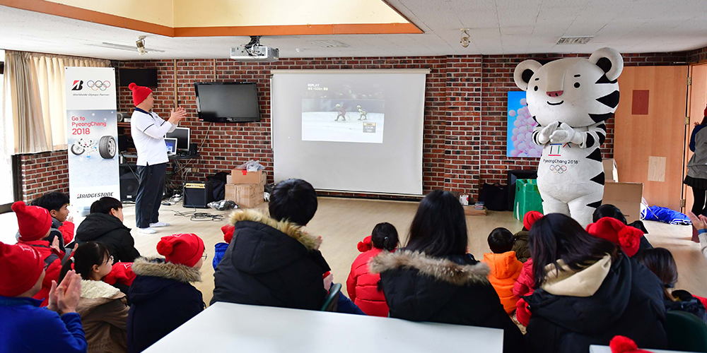 PyeongChang 2018 Education Program