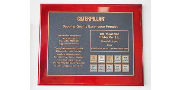 caterpillar-award