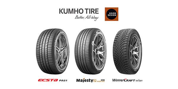 Kumho Tire Good Design Award 2020 Winners