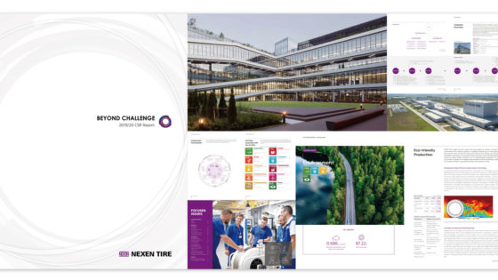 Nexen-Tire-Sustainability-Report