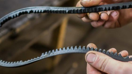 belt-inspection