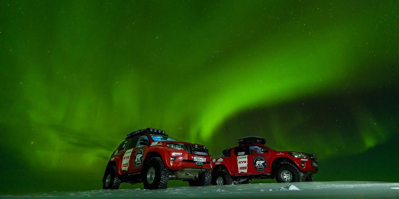 kyb-arctic