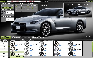 Online wheel designers, like this one from Ridestyler, make selecting options for custom wheels fast and easy.